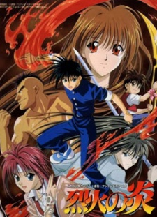 Flame Of Recca Episode 01-42 [ END] MP4 Subtitle Indonesia