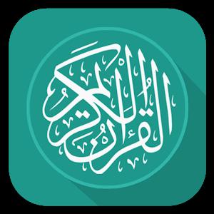 Download Aplikasi Al-Qur'an & Jadwal Sholat Untuk Android Terbaru 2018