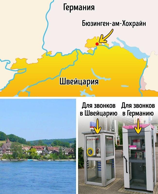 Бюзимген-ам-Хохрайн – город на границе двух стран