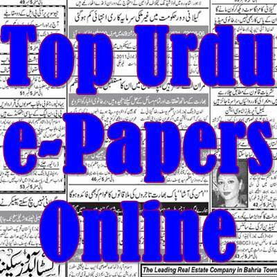 Top Urdu Online Newspapers