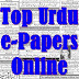 Top-6 Online Urdu Newspapers and Magazines