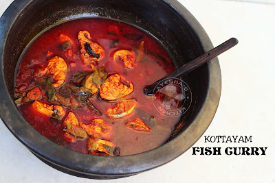 Kerala fish curry malabar kottayam spicy fish curry yummy tasty swad curry fish recipes ayeshas kitchen goan