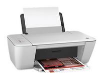 HP Deskjet Ink Advantage 1515 Driver Download, Review 2017