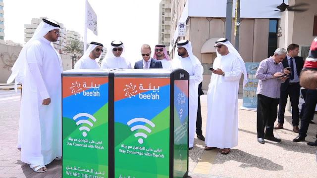 Free wifi in sharjah, free wifi in Dubai, Bee'ah free wifi, Bee'ah bins, wifi hotspot,