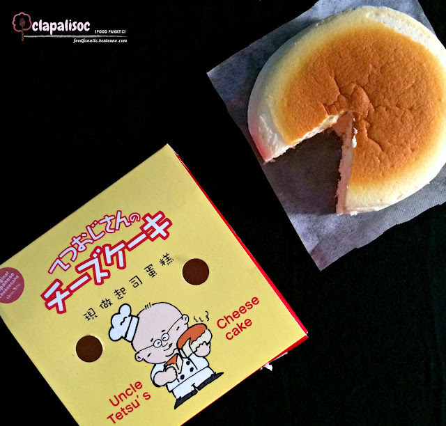 Signature Japanese Cheesecake from Uncle Tetsu PH