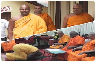 Pitaduwe Siridamma thero asks for forgiveness