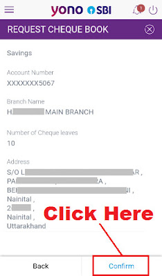 how to apply for cheque book in sbi first time