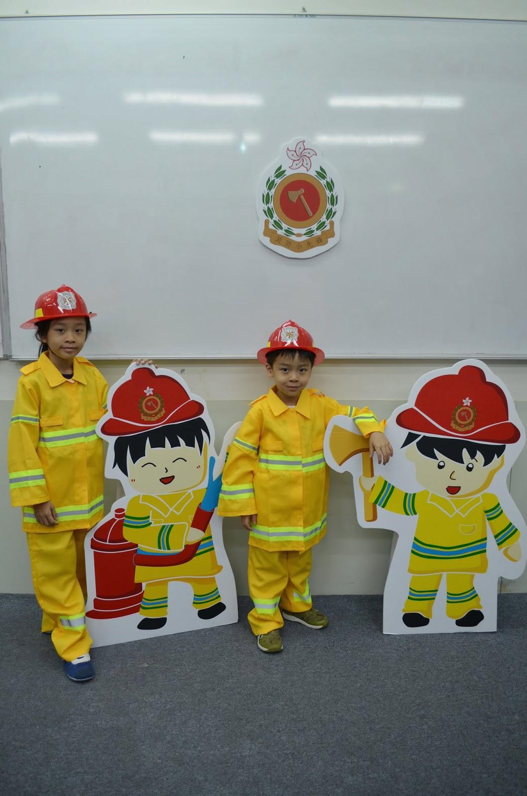 遠近慈明: 小小消防員