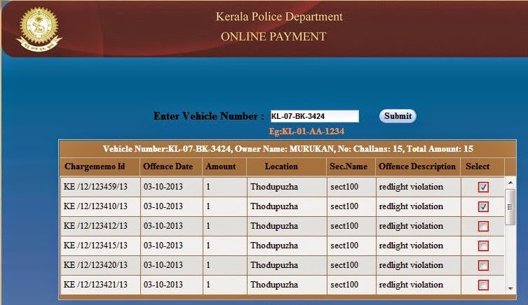 Kerala police e payment