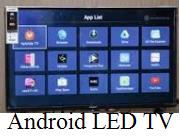 सबसे सस्ता Android Smart TV Launch,कीमत सिर्फ 4,999 रुपये,Features जानकर हैरान हो जयेंगे 2019
