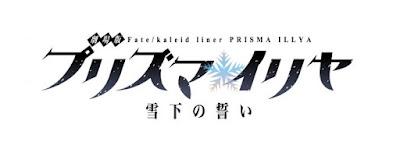 Fate/kaleid liner Prisma Illya Movie: Oath Under the Snow.