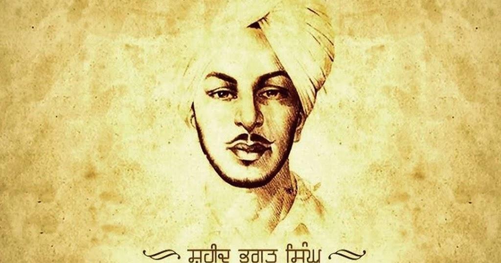 Bhagat Singh Photo Hd Wallpaper: Shaheed Bhagat Singh HD Wallpaper For Desktop