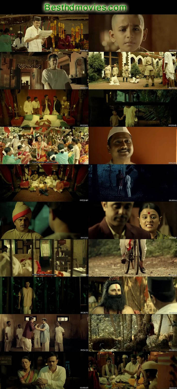 Sandook 2015 Marathi