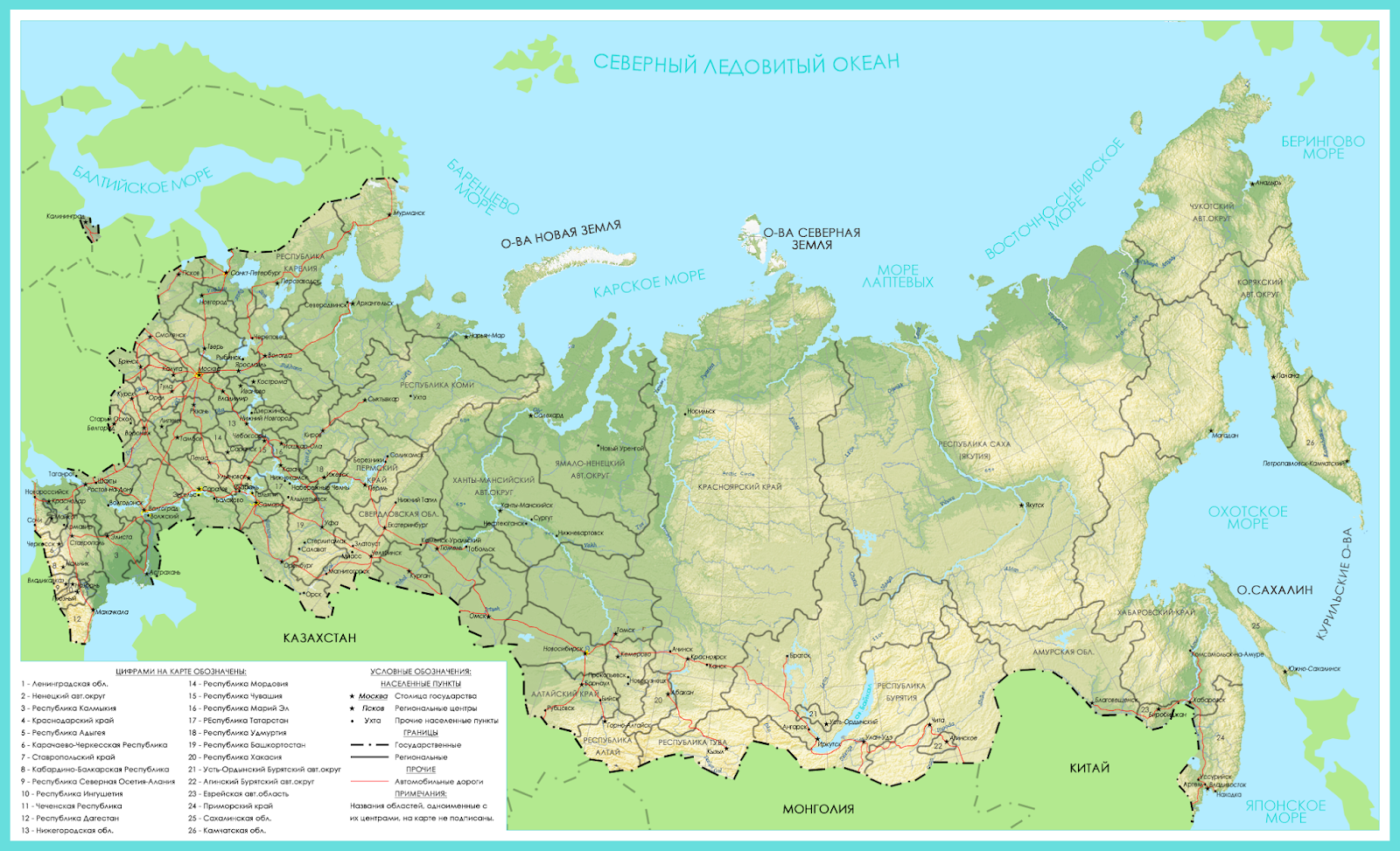 simple map of russia the largest country in the world