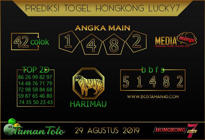 Prediksi Togel HONGKONG LUCKY 7 TAMAN TOTO 29 AGUSTUS 2019