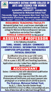 Mohamed Sathak Hamid College of Arts and Science for Women, Ramanathapuram Recruitment 2019 Assistant Professor / Accountant Jobs