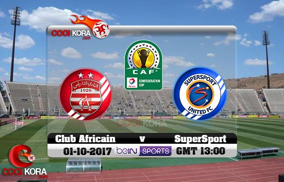 مشاهدة مباراة سوبر سبورت والنادي الإفريقي اليوم 1-10-2017 كأس الإتحاد الأفريقي