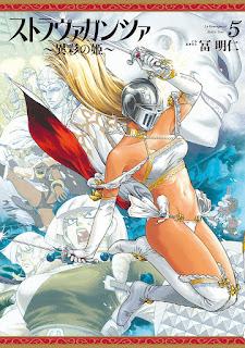 ストラヴァガンツァ 異彩の姫 第01 05巻 [Stravaganza – Isai no Hime Vol 01 05], manga, download, free