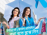 Grameenphone (GP) offers Everyday bonus