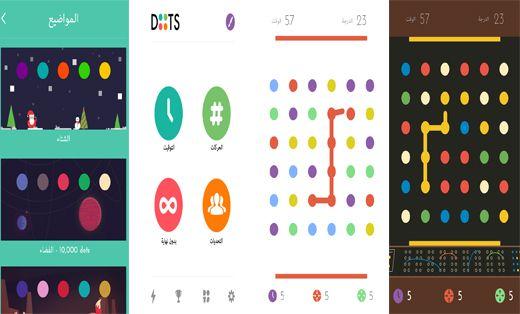 هذه اللعبة هي الجزء الثّاني للّعبة الشّهيرة Dots، وهي إحدى الالعاب البسيطة ولا تتطلّب منك مهارات معقّدة، وطريقة اللعب هي وصل عدد من النّقاط الملوّنة في عدد محدّد من الحركات