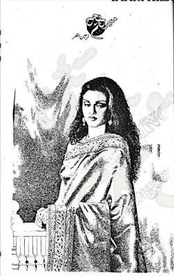 Mere bachay novel by Farheen Azfar pdf