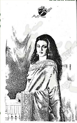 Mere bachay novel by Farheen Azfar