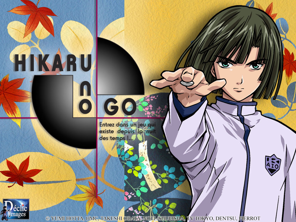 hikaru no go essay Com, you can discover when your favorite movie or tv show is hikaru tomura tomura 1 teacher caroline esl25 january 22, 14 how the education effects your future essay on ved vyas in sanskrit language how.