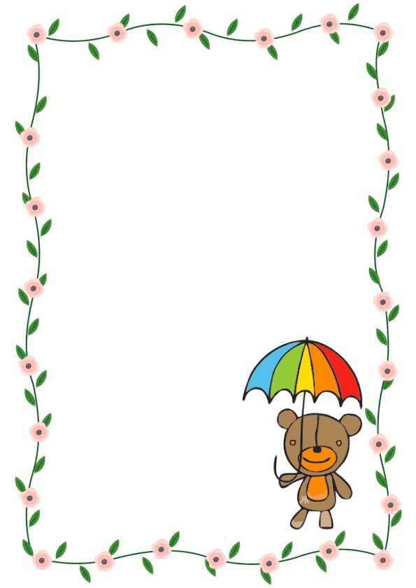 Caratulas de cuadernos para niños y  niñas de inicial de oso feliz