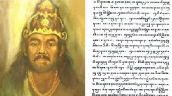 Ramalan Jayabaya