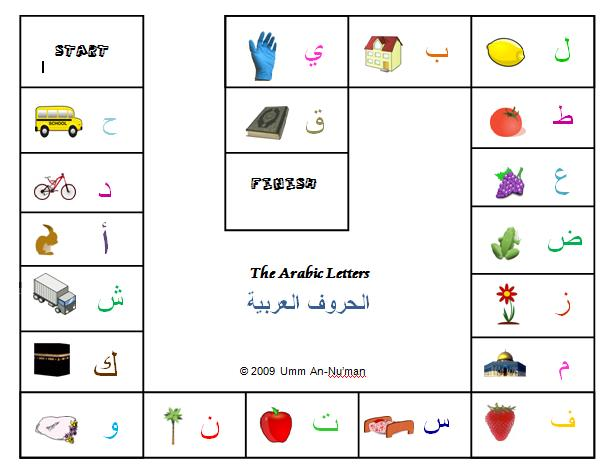 A Muslim Child is Born: Arabic Alphabet Game for Toddlers