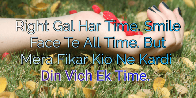 Attitude Shayari in punjabi letest Jokes On here very Romantic Felling Status created by funtop peoples shayari