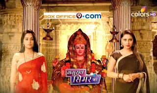 Sasural Simar Ka Hindi Serial Full Episode on Online Youtube Colors Tv