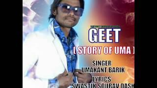 Umakant Barik