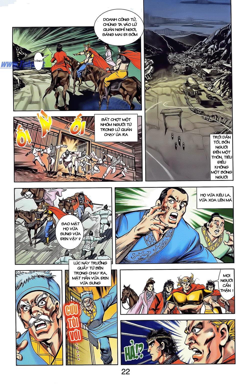 Tần Vương Doanh Chính chapter 12 trang 12