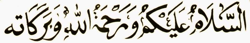 Tulisan Arab Assalamualaikum Warohmatullahi Wabarokatuh - Arti Assalamualaikum Warohmatullahi Wabarokatuh - Gambar Kaligrafi Assalamualaikum Warohmatullahi Wabarokatuh