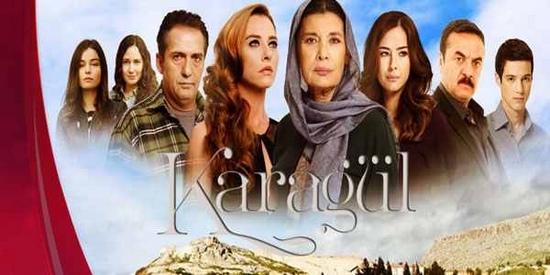 ورد وشوك او الوردة السوداء -  Karagül ، karagul