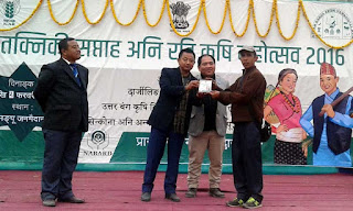 Director Samuel Rai and sabhasad Samuel Gurung in Technical Week Ravi Krushi Mahotsav Mungpoo