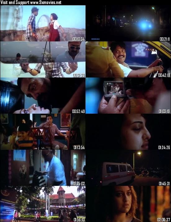 Akira 2016 Hindi DVDScr 400MB