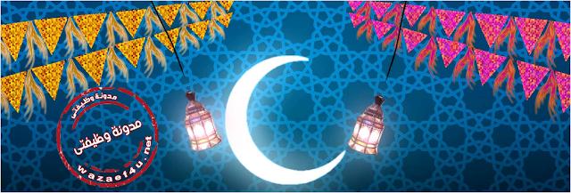 صور وخلفيات تهنئة بشهر رمضان 2017