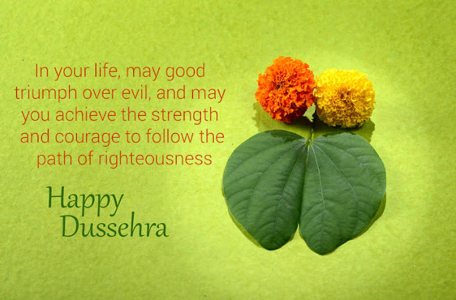 durga puja, vijayadashami, navratri, dussehra, dussehra 2017, dussehra images, dussehra wishes, dussehra wallpapers, dussehra quotes, dussehra greetings, dussehra messages, dussehra sms