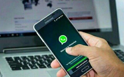 Fitur Terbaru Whatsapp Bisa Berbagi Lokasi Live Secara Realtime