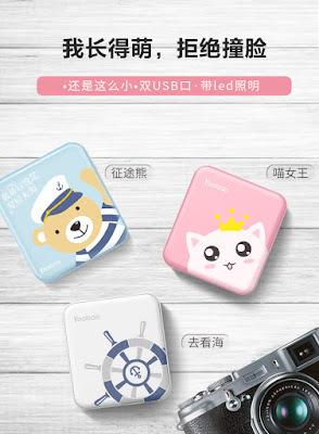 รีวิวขายแบตสำรอง Power Bank Yoobao รุ่น MA13 Dual USB Fast Output Mini 2