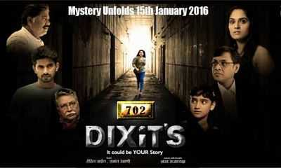 702 Dixit's 2016 Marathi Full Movies Download HD