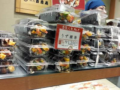 Kyoto Big Sushi Roll