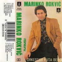 Marinko Rokvic - Diskografija (1974-2010)  Marinko%2BRokvic%2B1992%2B-%2BPosle%2Btebe