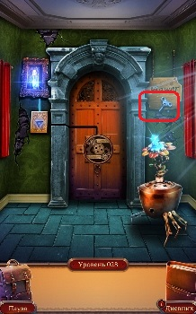 берем ключ висящий на верху стены