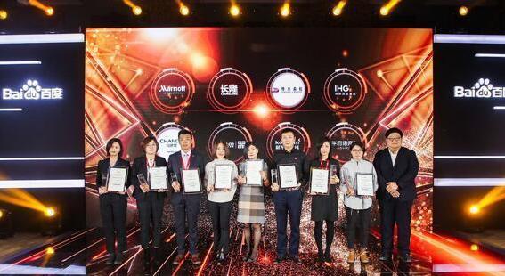 2018年百度品牌數字資產榜,達內教育榮獲最有價值品牌,由達內教育副總裁代表領獎(右四)