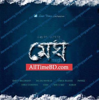 Megh by Ahmed Razeeb 2011 Eid album Bangla mp3 song free download