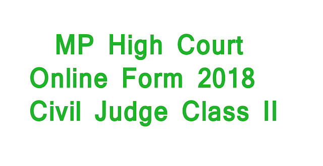 MP High Court Online Form 2018