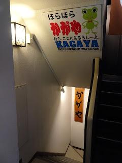 kagaya food
